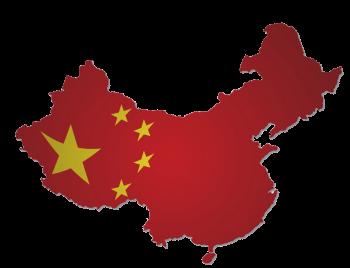 República China